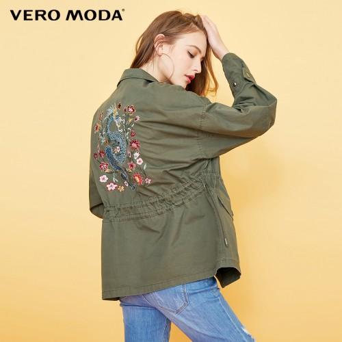 Куртка Vero Moda Європа