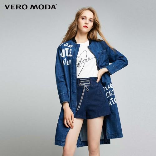 куртка джинс Vero Moda Європа