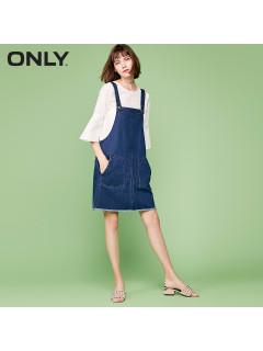 Одяг жіночий сарафан+блуза 050620 Л комб.
