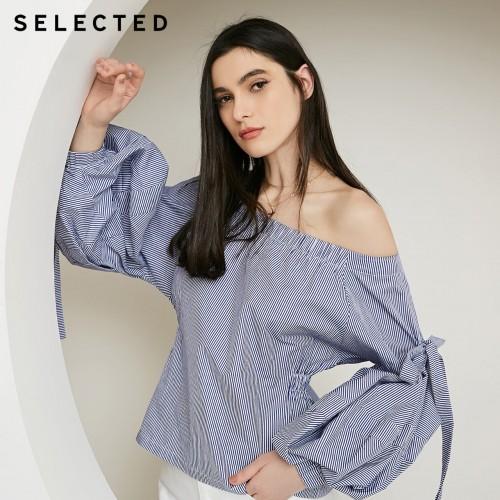 Блуза Selected