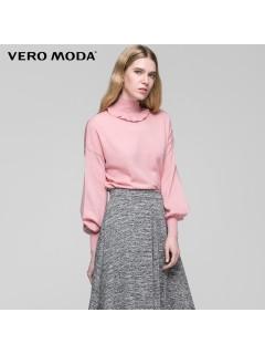Гольф Vero Moda Європа