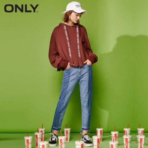 Джинси Only Данія