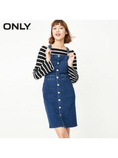 Одяг жіночий сарафан+джемпер 210820 ОВ т.синій комб.