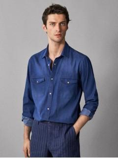 Одяг чоловічий Сорочка 310820 ОВ т.синій