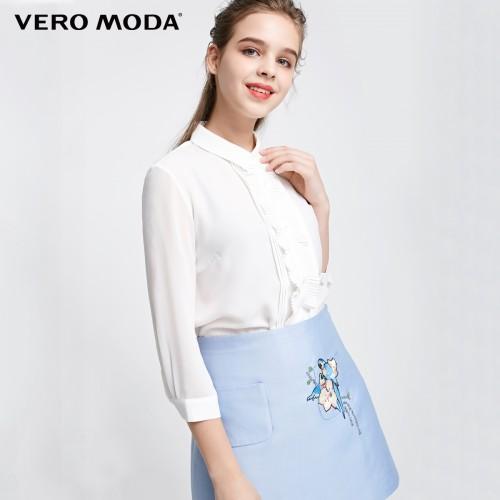 Блуза Vero Moda Данія