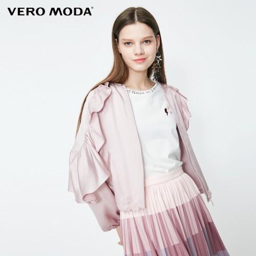 Вітровка Vero Moda Данія