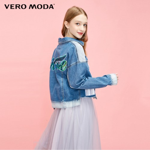 куртка джинс Vero Moda Данія