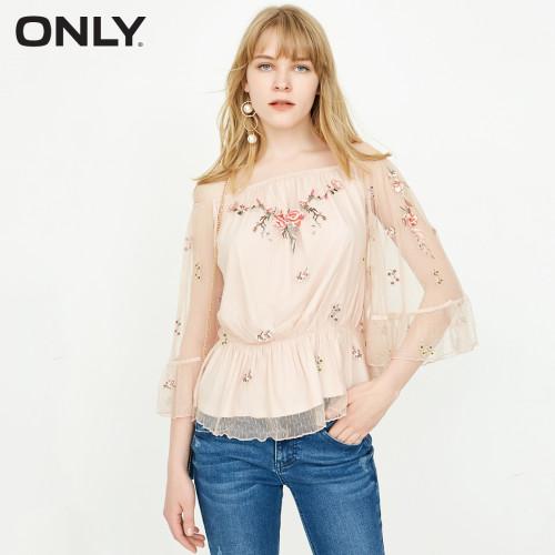 Блуза Only Данія
